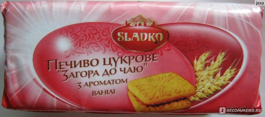 Как употреблять натуральную ваниль в печенье