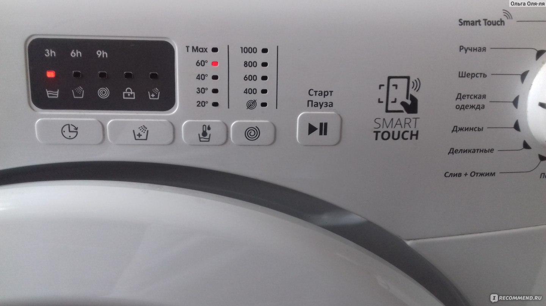 Сервисный центр стиральных машин электролюкс Улица 26-ти Бакинских Комиссаров обслуживание стиральных машин АЕГ Сентябрьская улица (деревня Марушкино)