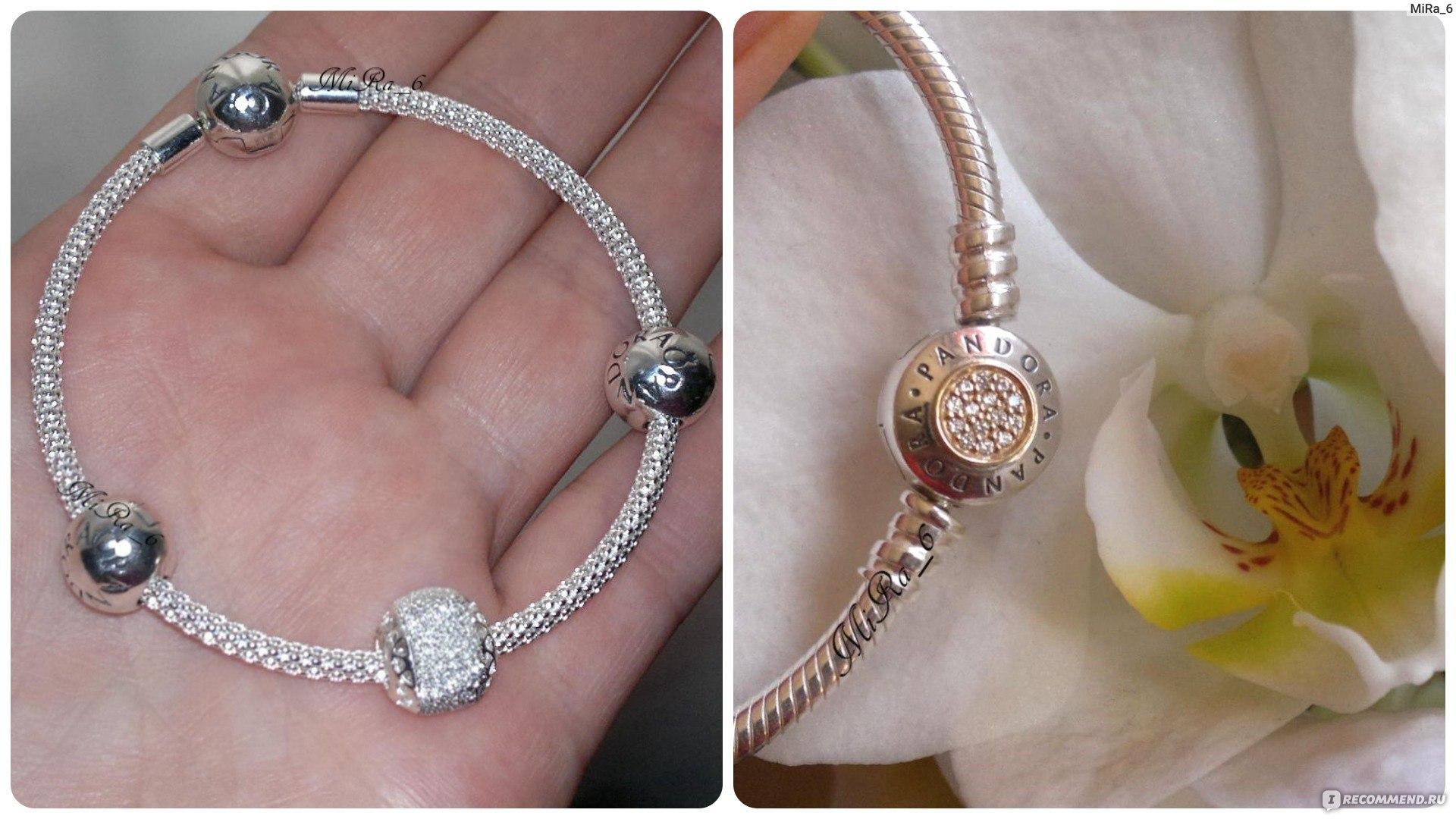 браслет Pandora серебряный плетёный Moments артикул 596543