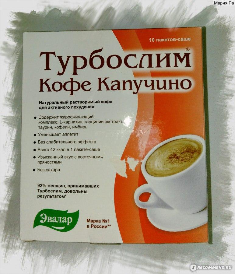 Как похудеть на сладком кофе