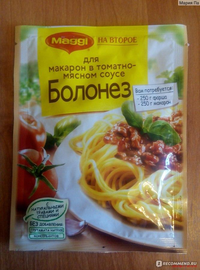Рецепты супов в домашних условиях с чечевицей