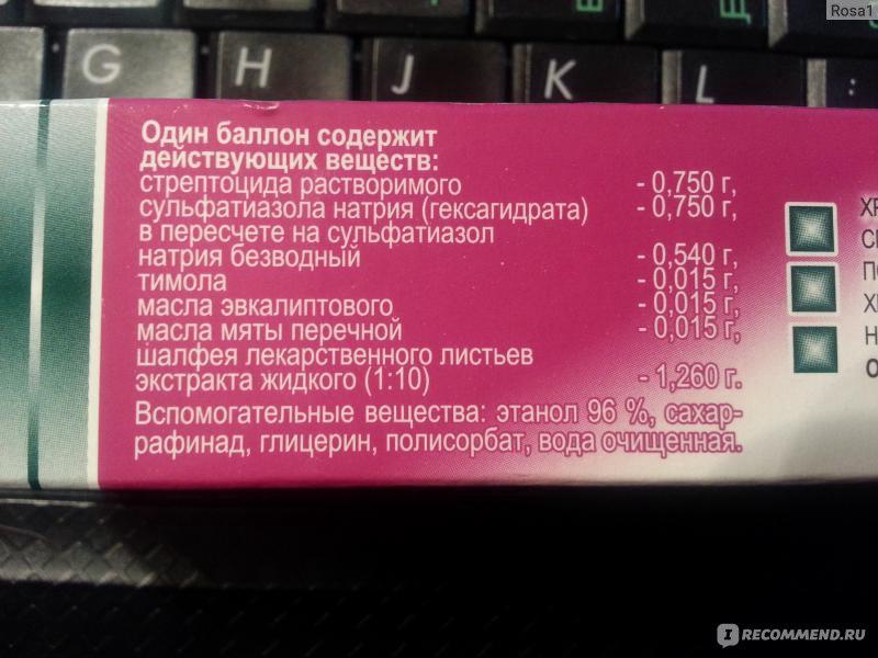 Недорогое средство для потенции у мужчин в аптеке купить