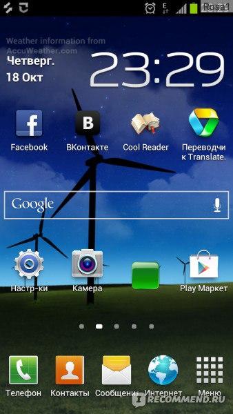 Как сделать скриншот всего экрана на андроид 910