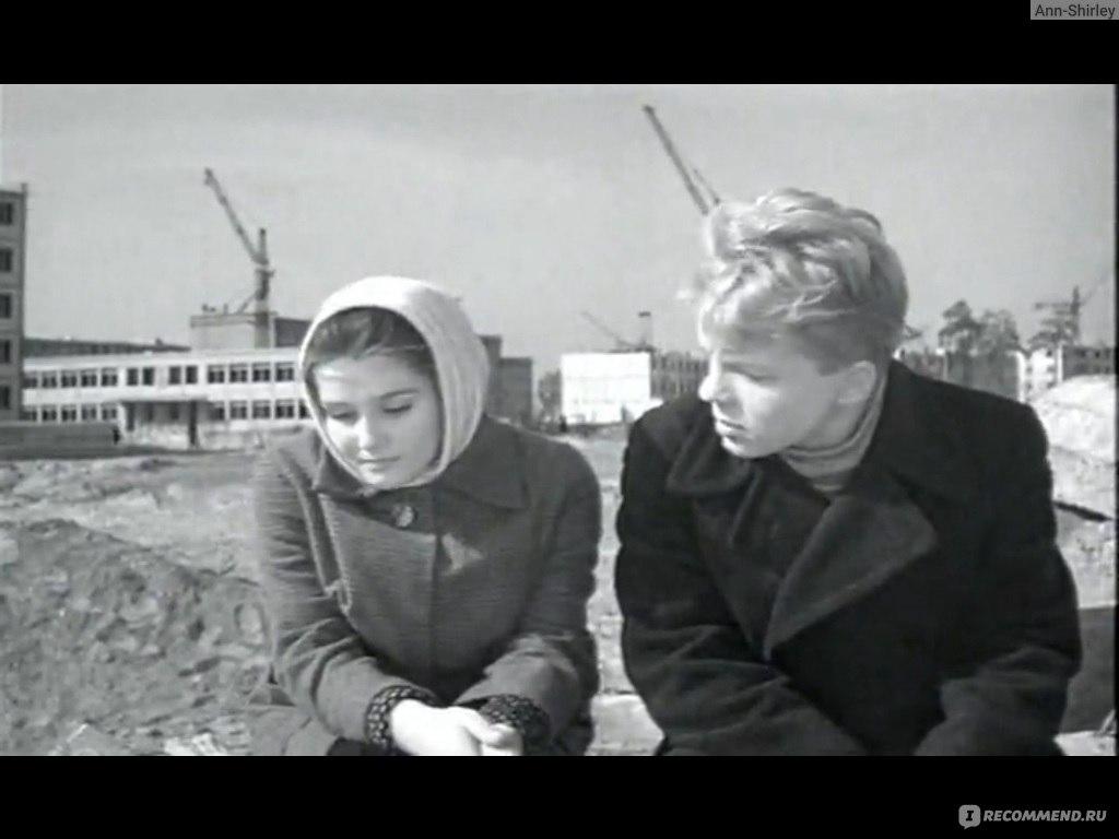 а если это любовь хороший советский фильм о первой любви