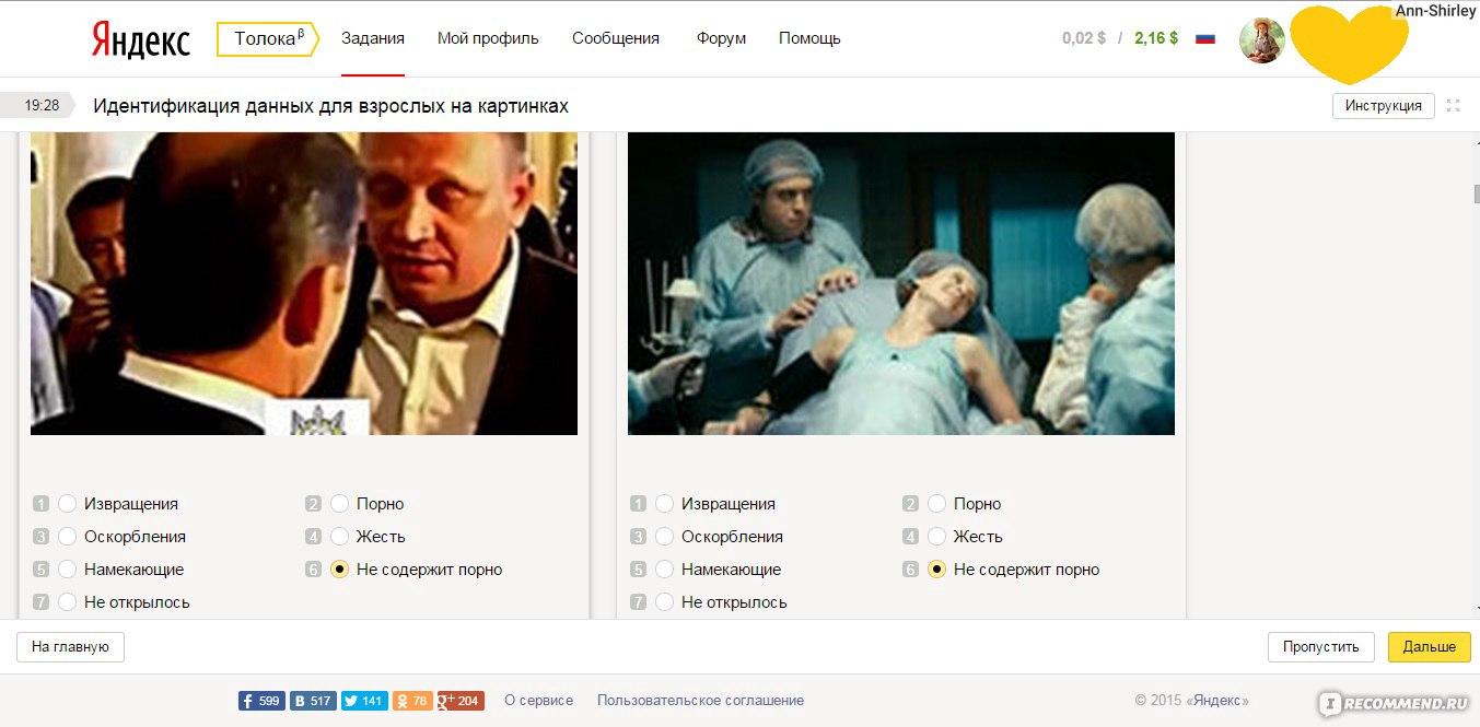 Порно сайты только украины