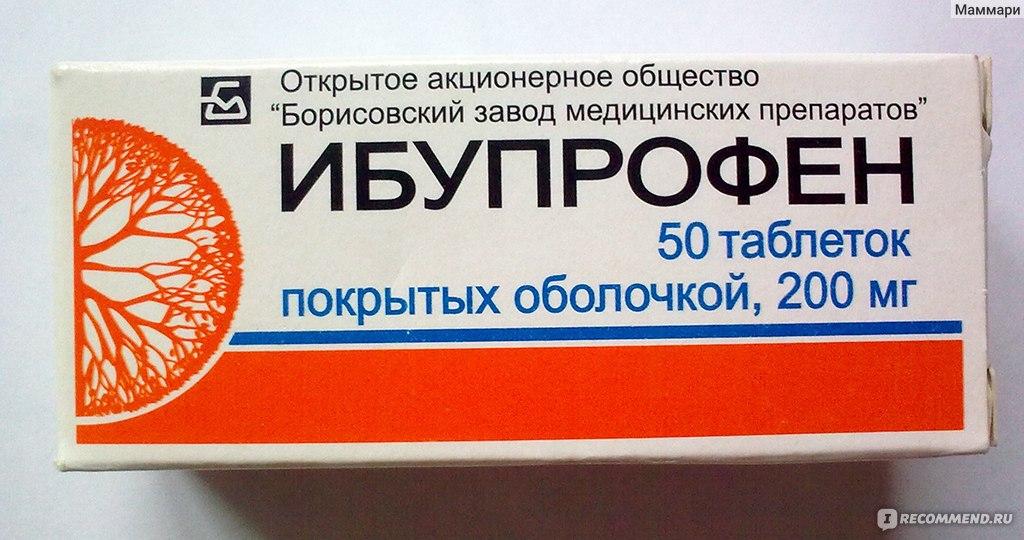 analgetik-pri-boli-v-sustavah