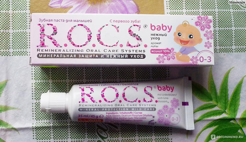 Рокс зубная паста для беременных и кормящих 61