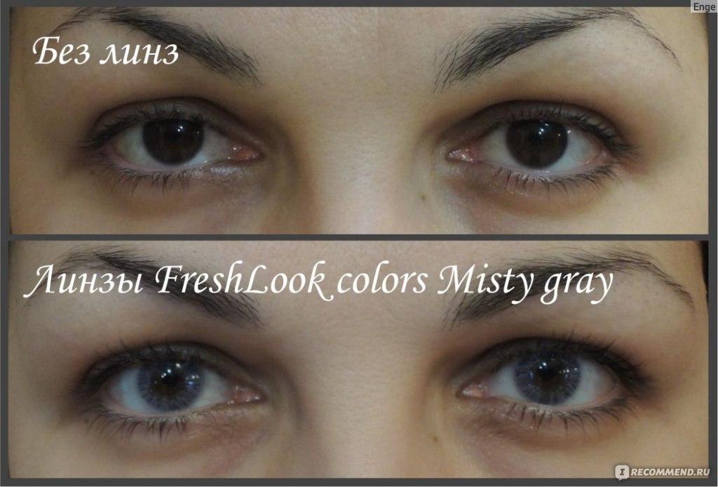 freshlook colors misty grey