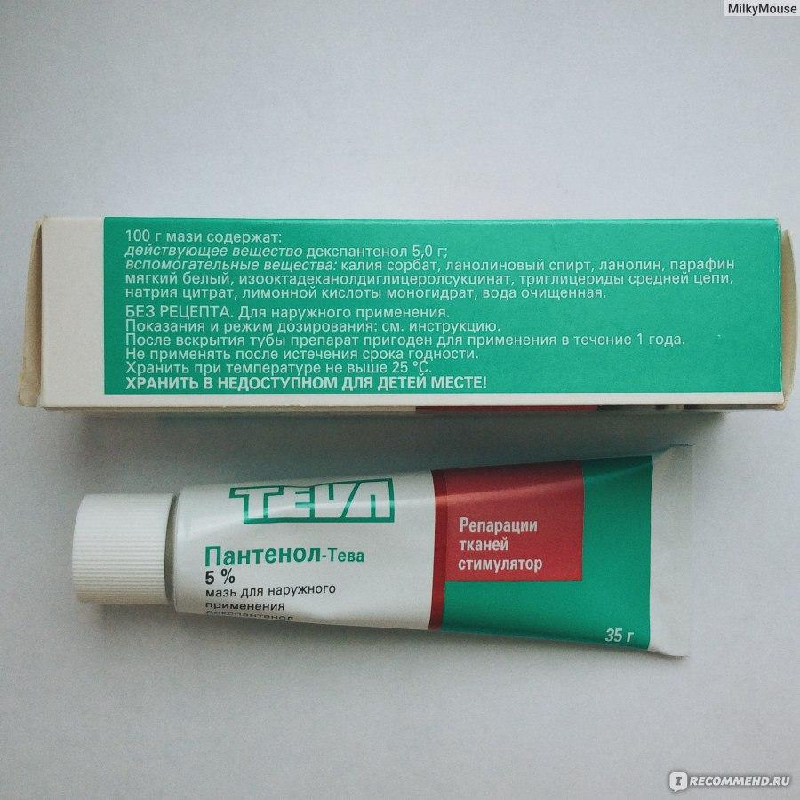аллергия уколы отзывы