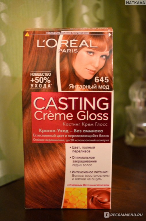 Янтарно медовый цвет волос
