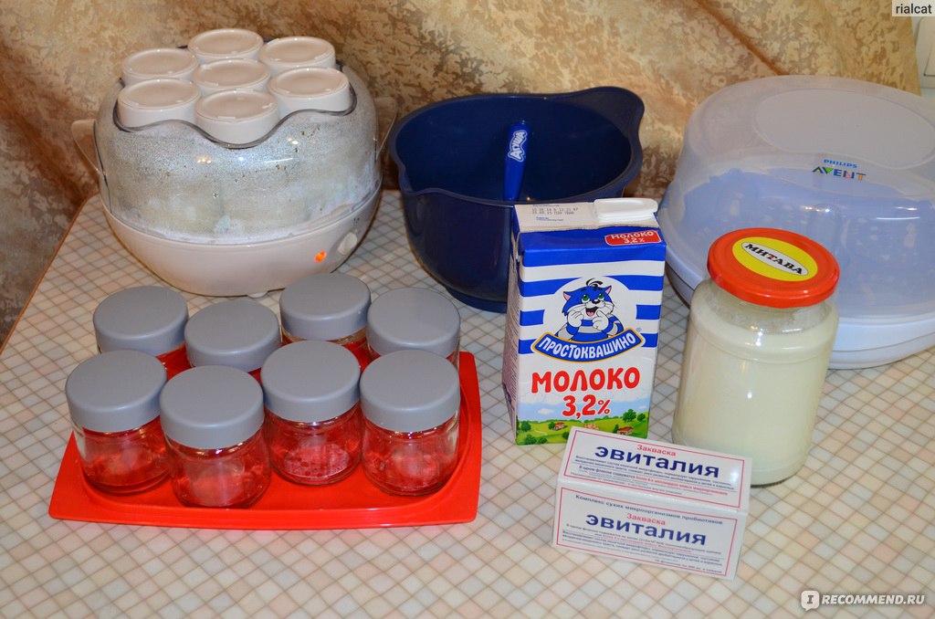 Как ребенку сделать йогурт