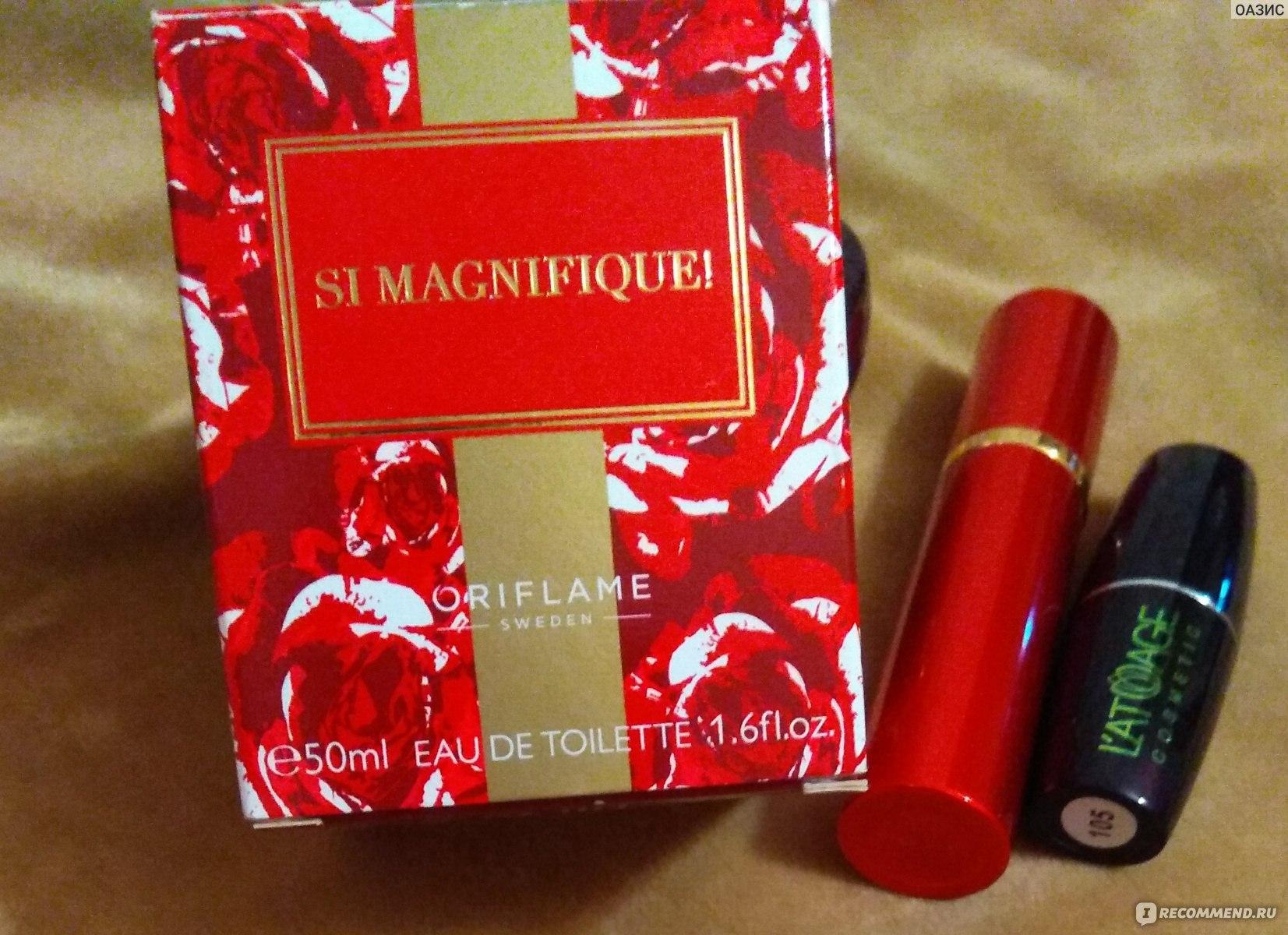 Oriflame Si Magnifique - «Аромат уверенной в себе женщины ... ba58a1910ed64