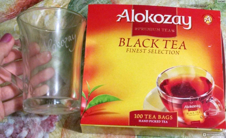 Alokozay чай есть приз подарок 384