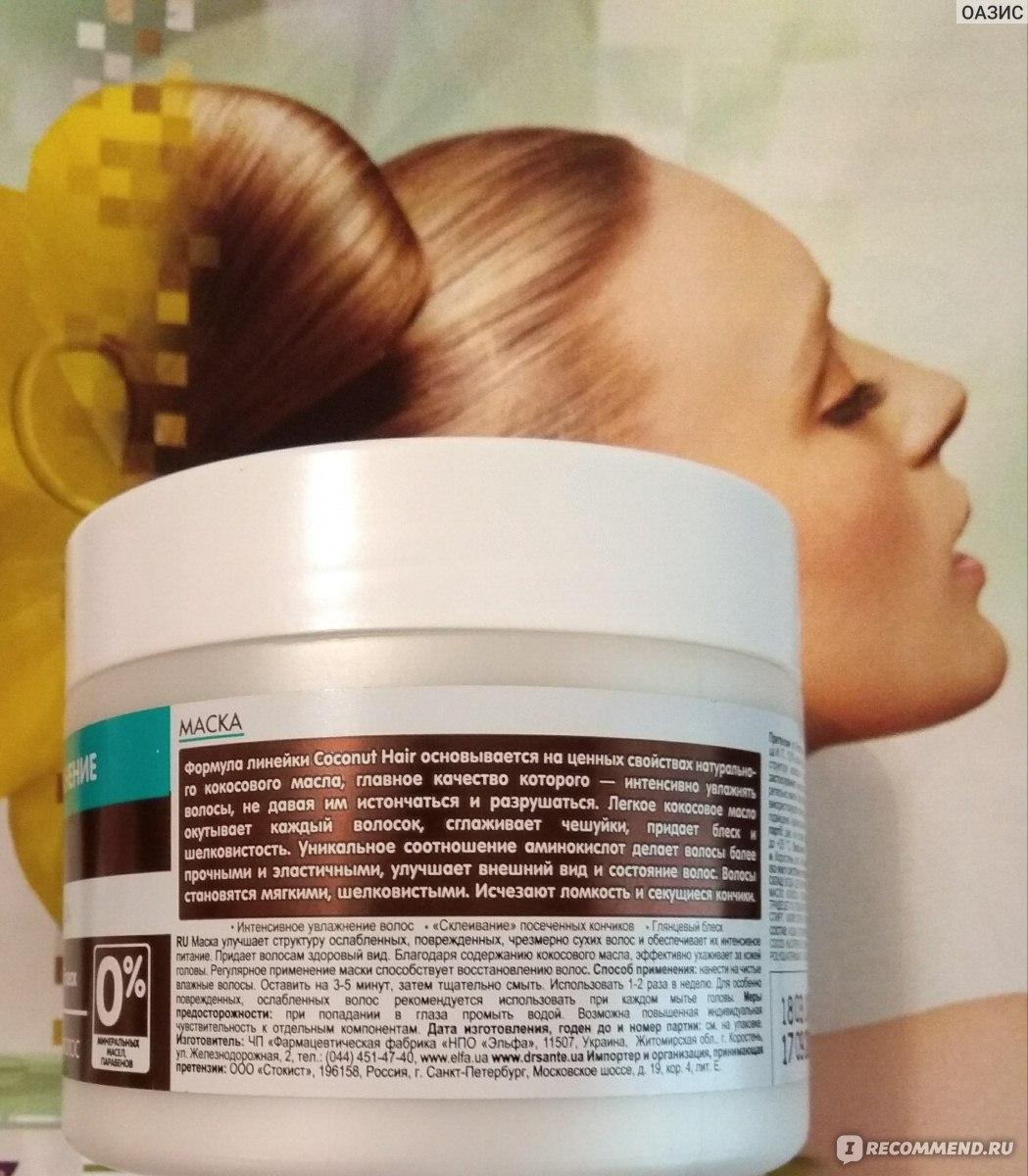 Регулярное увлажнение и питание волос
