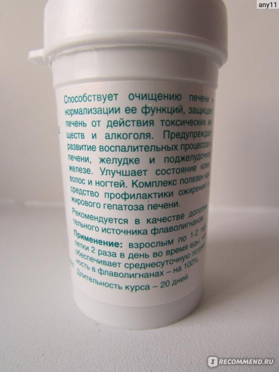 препараты чистки печени от паразитов