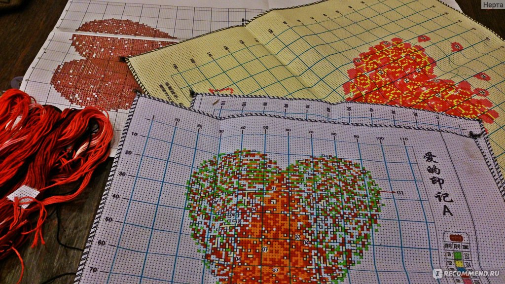 Heart Counted Cross Stitch