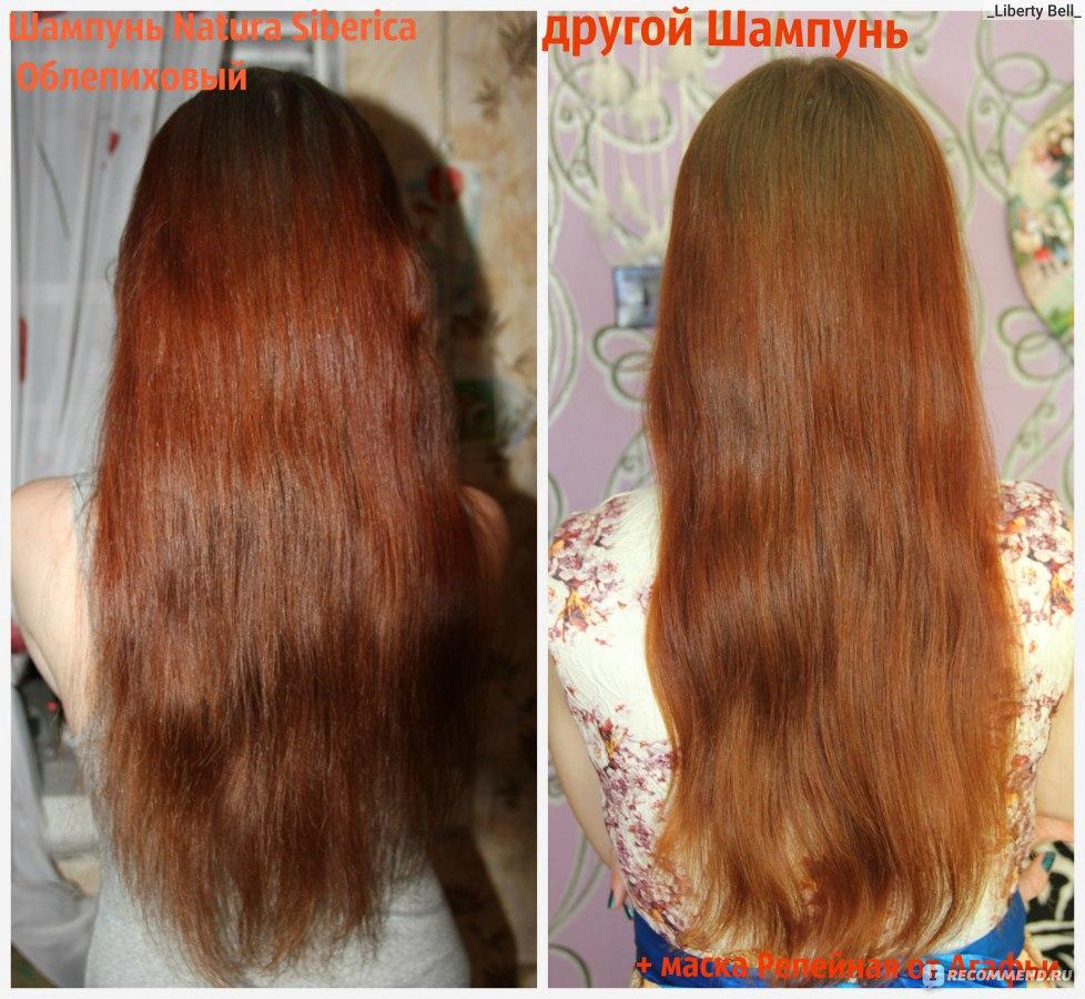 Как сделать чтобы волосы быстро не грязнились 230
