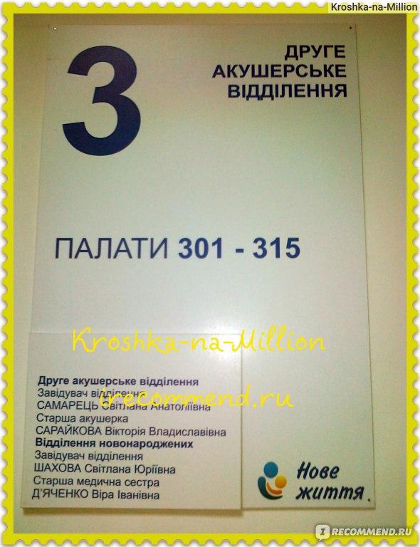 Областная поликлиника ульяновск гинеколог лучший отзывы