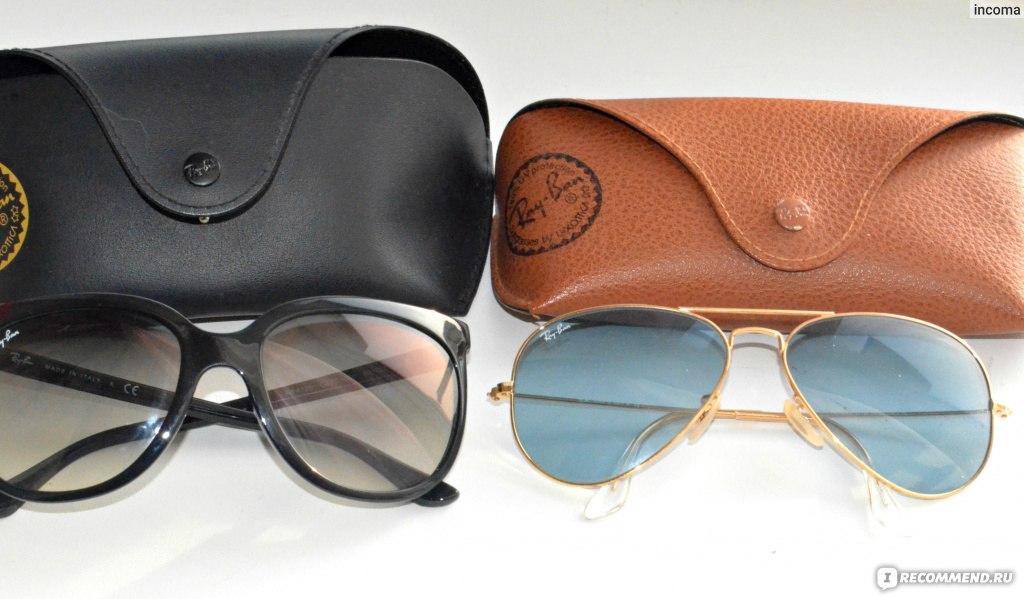 Где купит очки от солнца