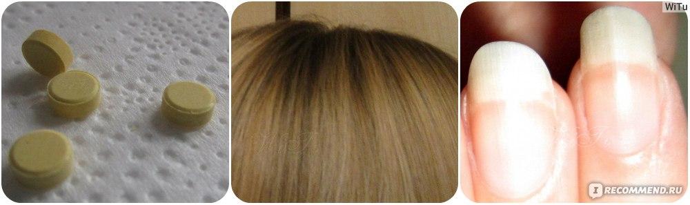 Маска для волос от зуда и перхоти