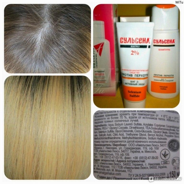 Паста для волос сульсена отзывы для волос