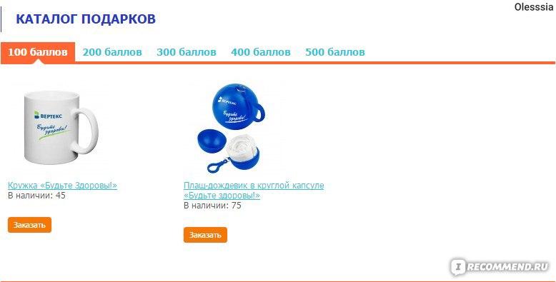 Вакансии компании ВЕРТЕКС - работа в Санкт - HH ru