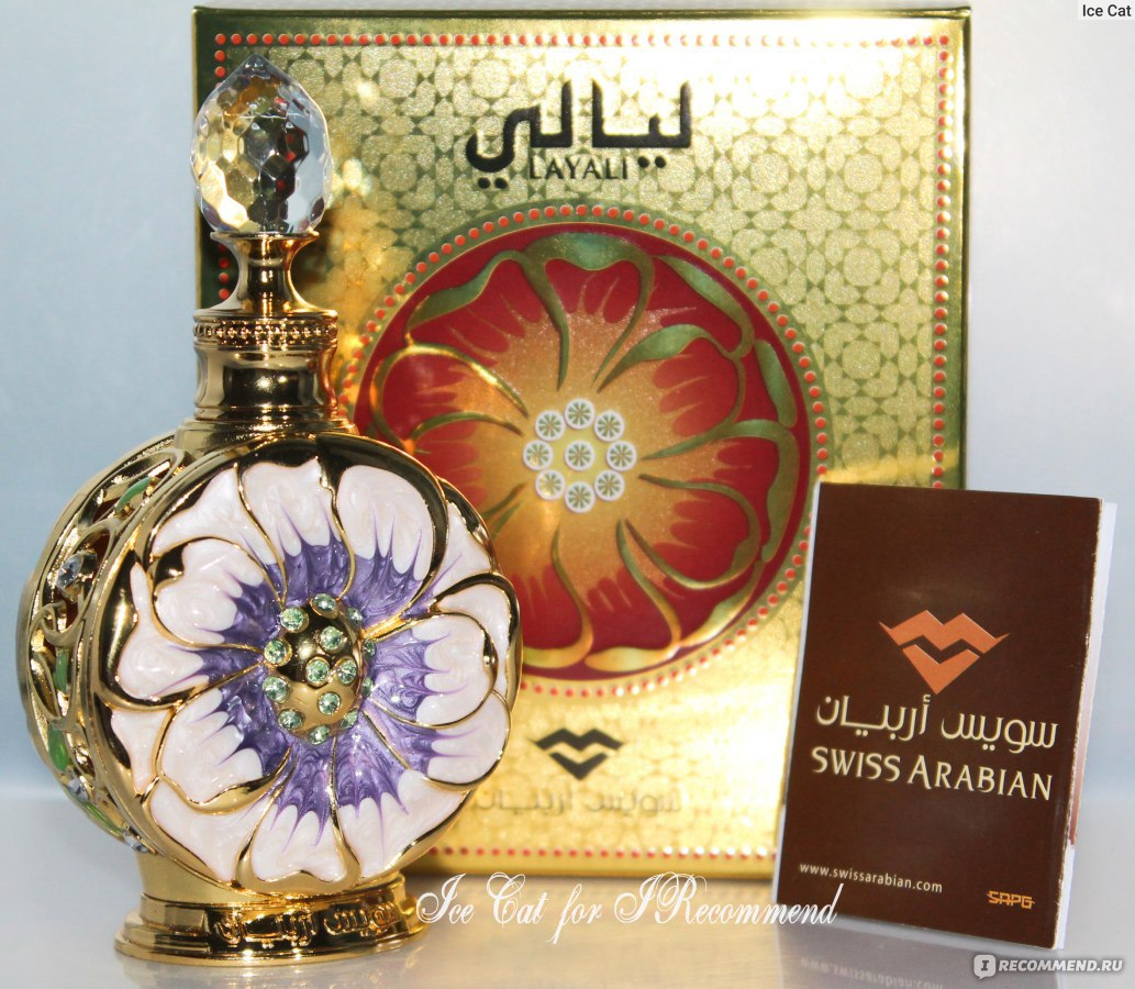 swiss arabian 5th avenue elizabeth arden women by swiss arabian 100g/ 100ml concentrated oil perfum $499.