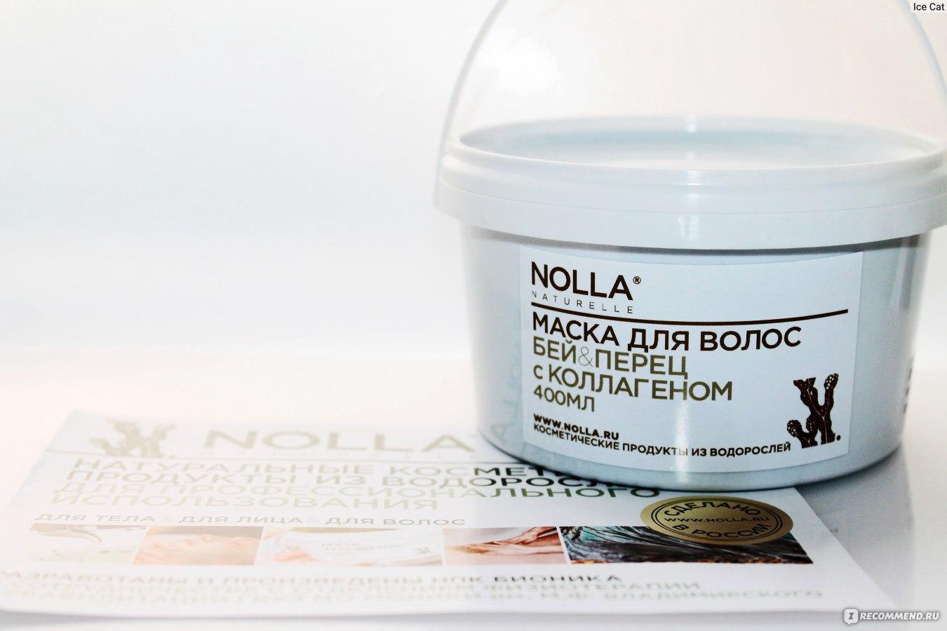 Маска для волос nolla naturelle купить