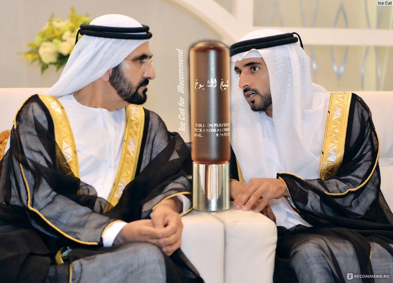 Иван геи в арабских эмиратах служат природе
