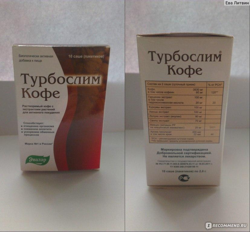 аллергия на кофе отзывы