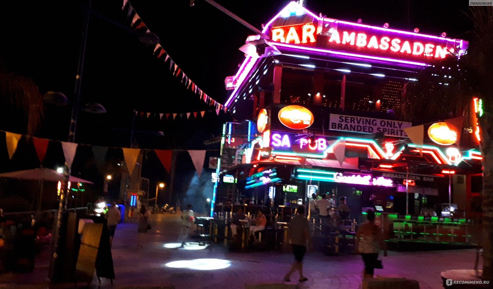 нашем улица баров айя напа фото и отзывы аквапарке мореон нет