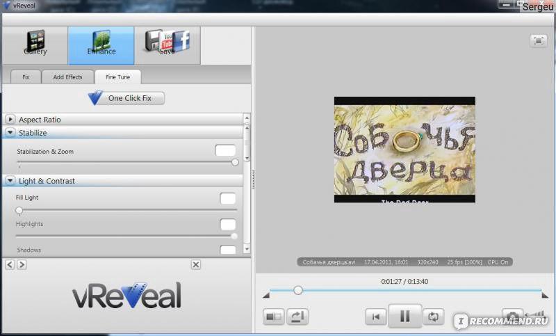 Как увеличить фрагмент видео при просмотре