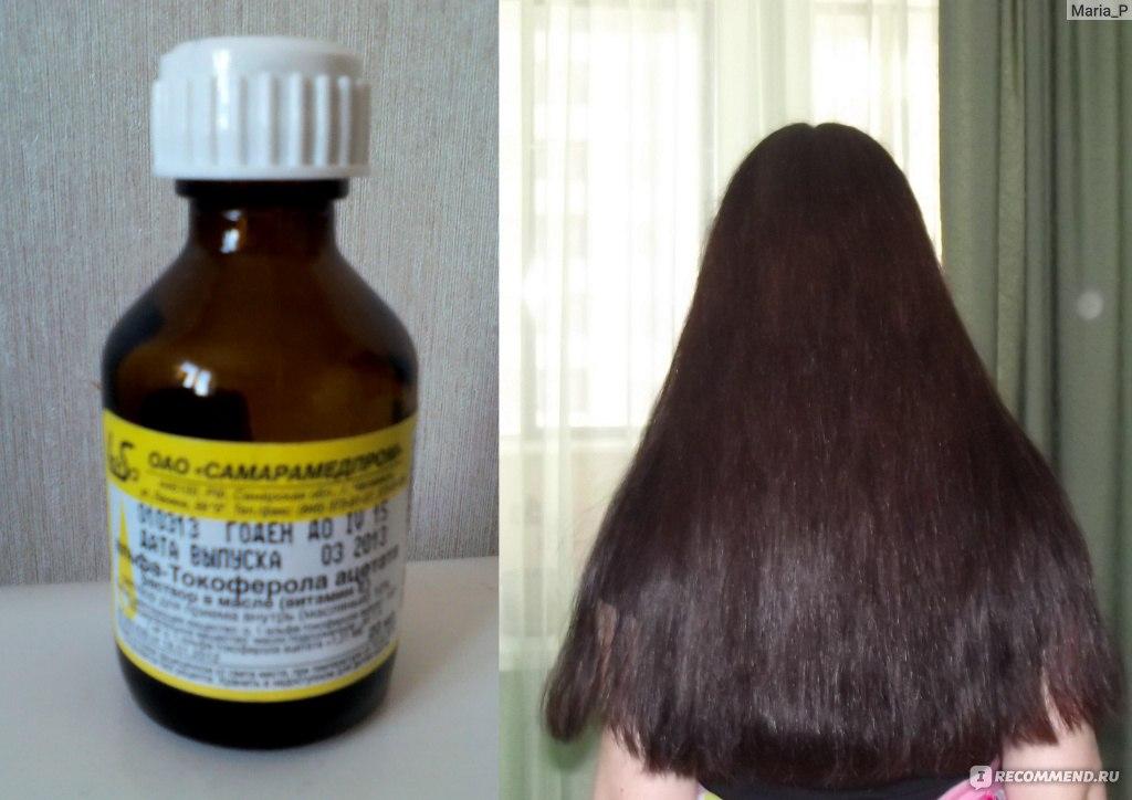 Маска для волос доктор санте репейная серия отзывы