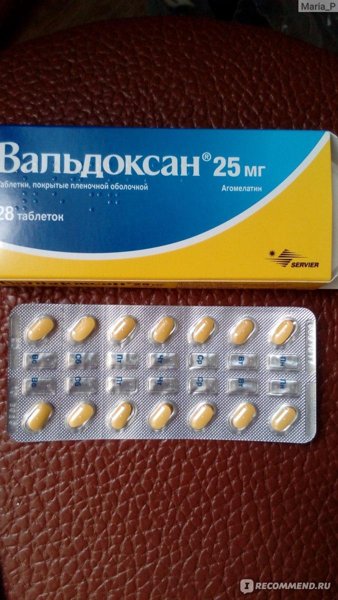 Подходят ли антидепрессанты для похудения