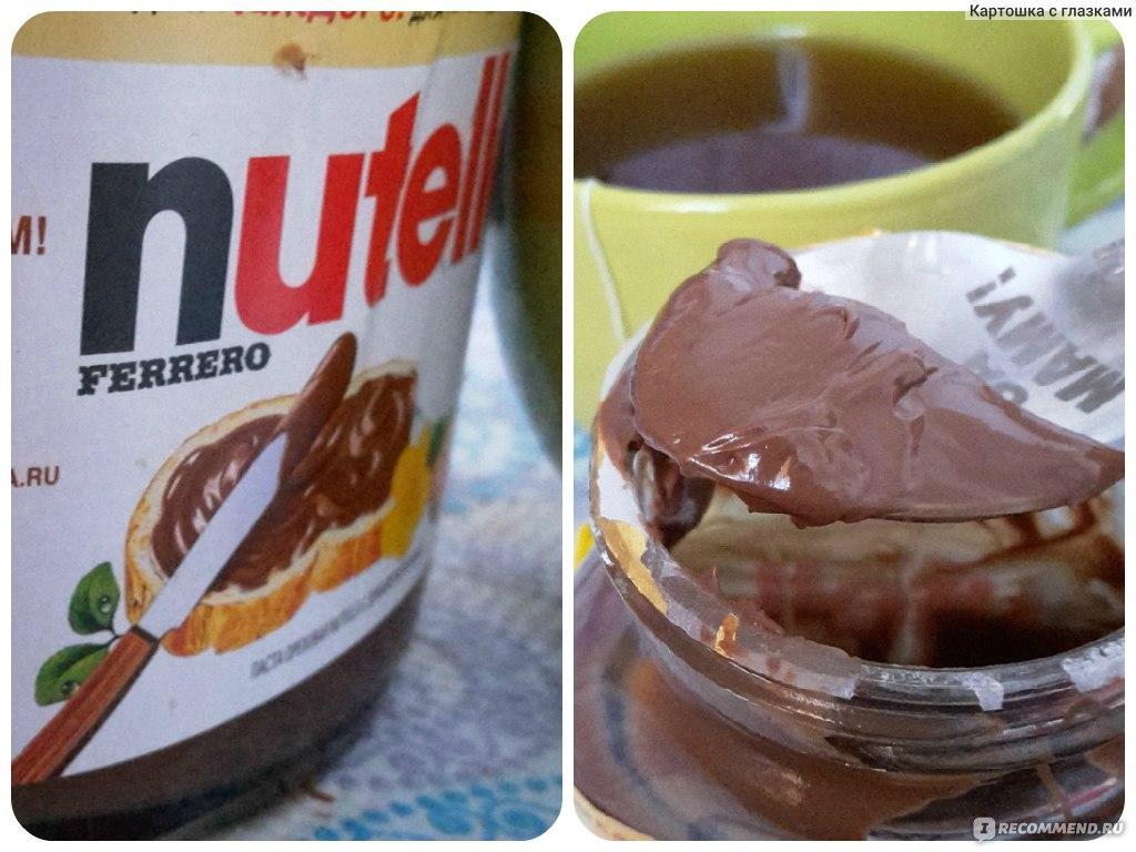 рецептура шоколадной пасты промышленной