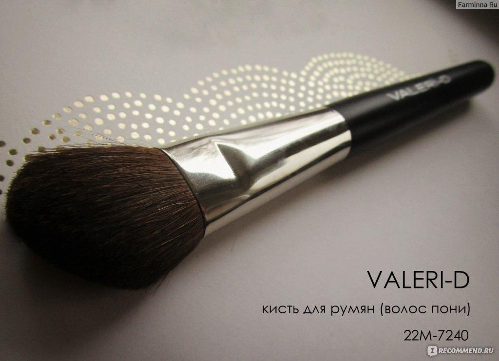 Кисти с ценами для макияжа валери-д