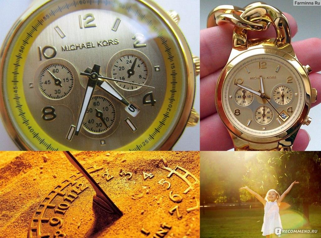 К чему снятся наручные часы в подарок
