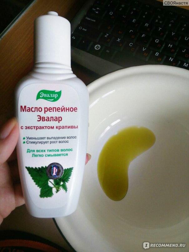 Репейное масло как сделать маску