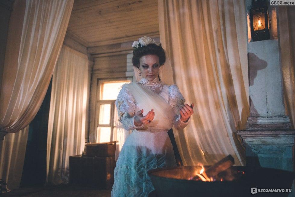 скачать торрент невеста ужастик - фото 11