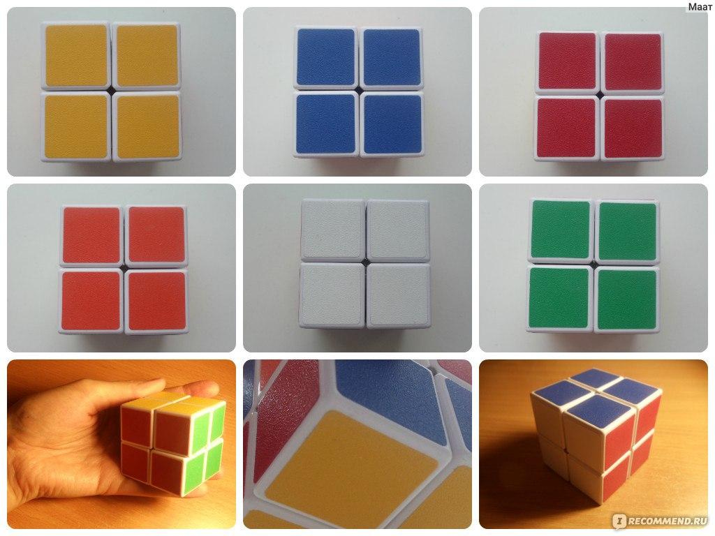 Кубик рубика из бумаги своими руками 78