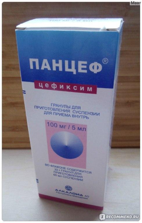 лекарство панцеф инструкция - фото 7
