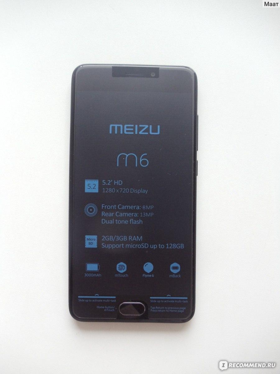 Мобильный телефон Meizu M6 - «Бюджетный смартфон до 10 тысяч рублей