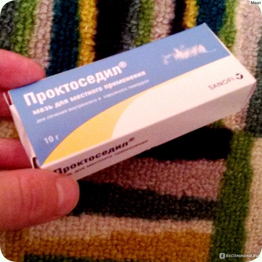 препараты для снятия боли при остеохондрозе