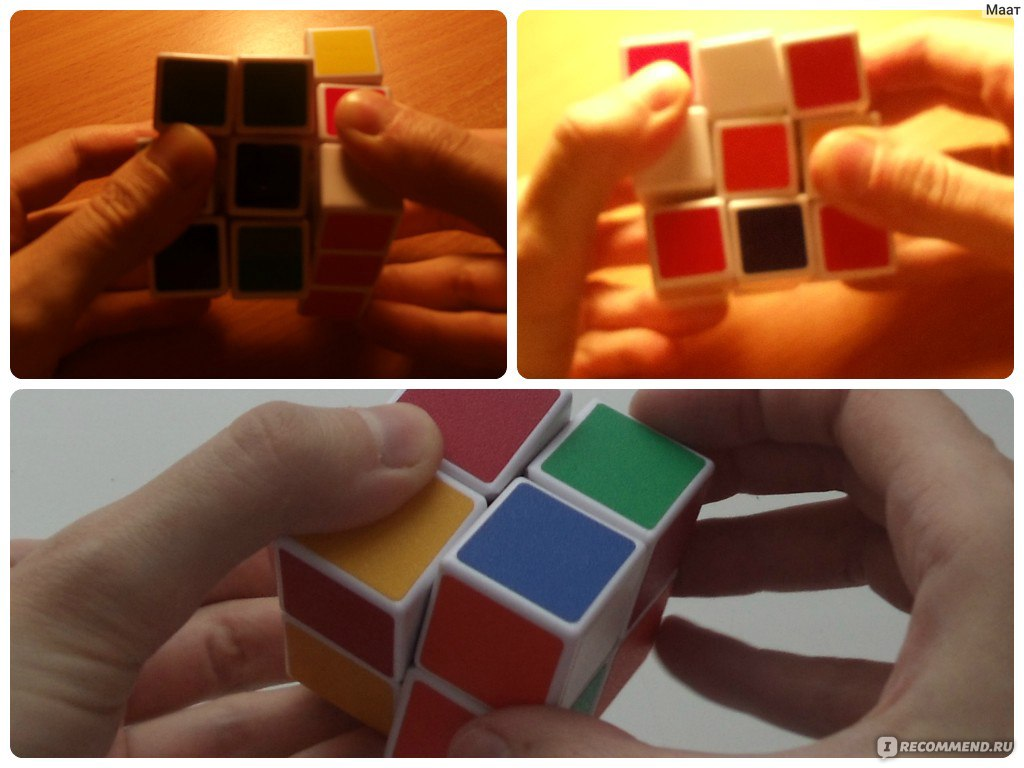 Как сделать кубик рубика своими руками из бумаги 56