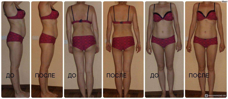 Модиформ капсулы для похудения отзывы