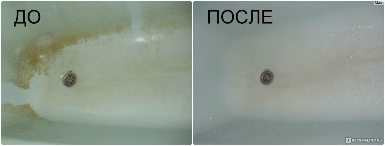 Меламиновая губка для ванной