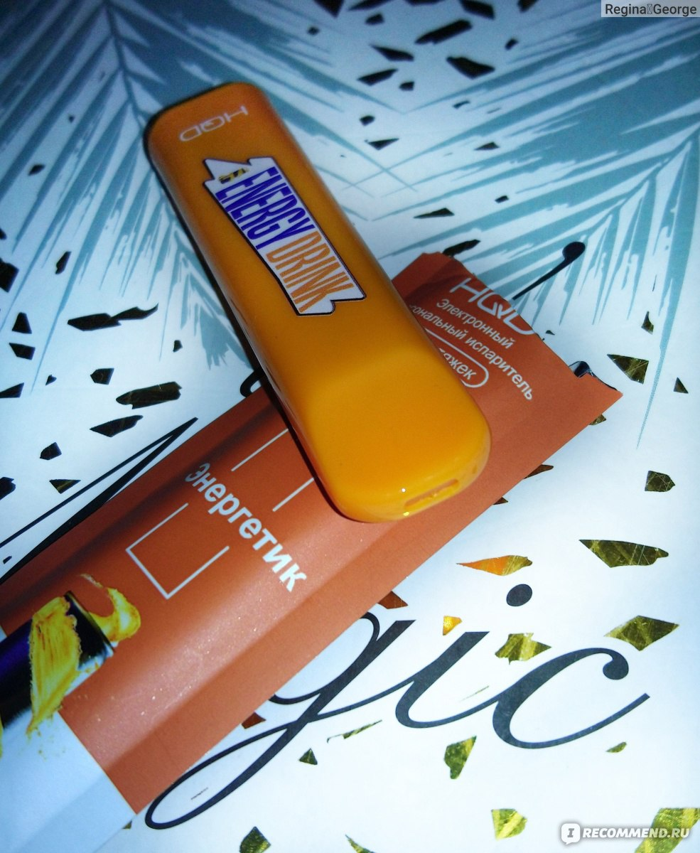 Нужно ли заряжать одноразовые электронные сигареты купить электронные сигареты в интернет магазине в москве