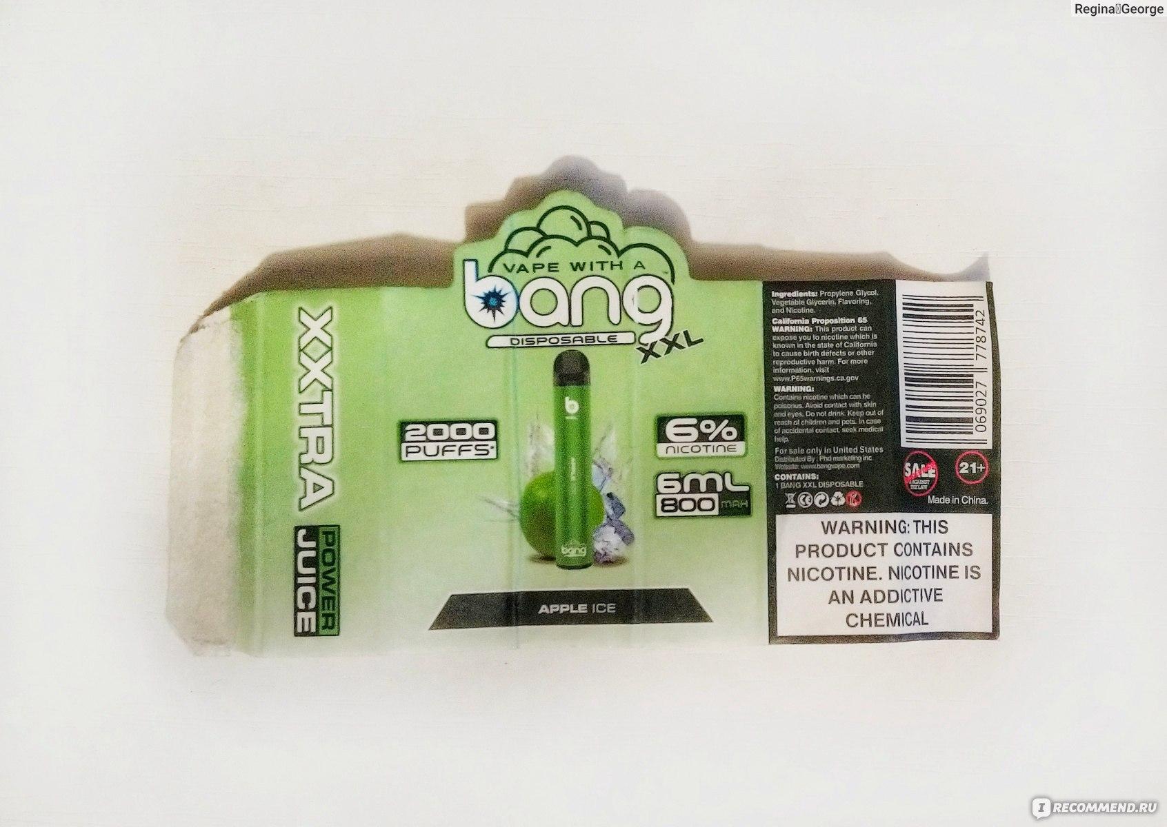 Электронная одноразовая сигарета без никотина побочные эффекты сигареты милано с кнопкой купить в москве
