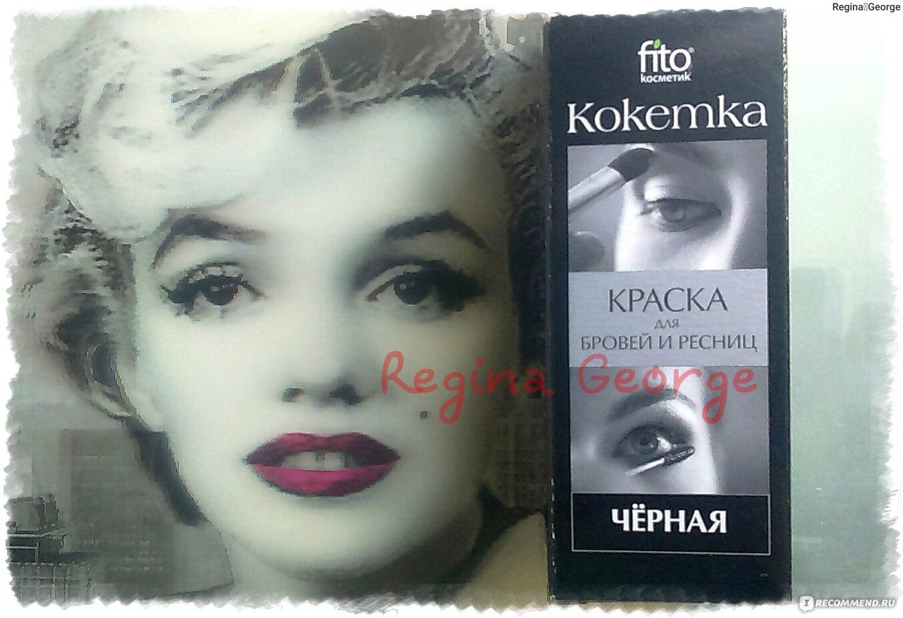 Идеальные стрелки: 5 правил, которые помогут сделать макияж 3