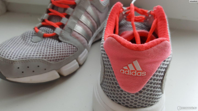 adidas recommendation